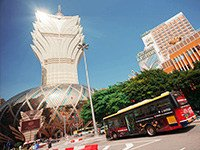 Hotel Package | Macao | 5 stars | Shuttle | Grand Lisboa Hotel | 1 night