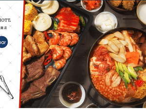 food | buffet | Macao | JW Marriott | Poolside Bar | Traditional Korean barbecue | Authentic Korean BBQ Buffet at Pool Bar at JW Marriott