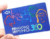 Tickets | Hong Kong | traffic | ticket | Ngong Ping 360
