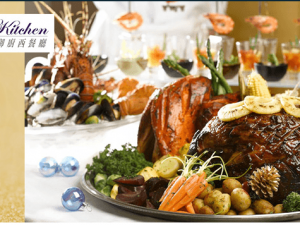 food | buffet | Macao | EEH | Mikuriya | Royal Kitchen Buffet Macau