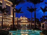 Hotel Package | Macao | 5 stars | Shuttle | Galaxy | The Ritz-Carlton | 1 night